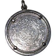 SALE Vintage Sterling Silver Asian Coin Pendant