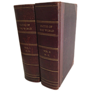 The Faiths of the World by Rev. James Gardner, c. 1880