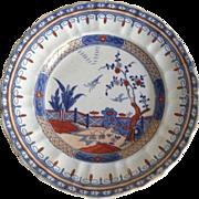 C.1825 Mason's Plate  'English'
