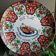 Amoco Ocean Leader Tanker Christening Plate by Koransha