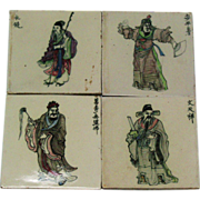 Chinese 4 ceramic wall tiles with painted personages sign circa 1930