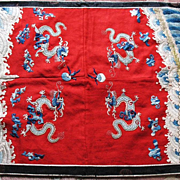 REDUCED Chinese embroidery with double dragons early 20th century