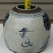 REDUCED Chinese porcelain ginger jar with original porcelain lid Jiaging (1796-1820)sign