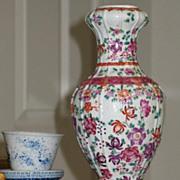 REDUCED Chinese porcelain ribbed vase fammile rose decoration 19 century