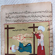 SALE Persian akvarel painting of back-pain treatment in great details with Arabic text sign