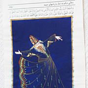 Persian akvarel painting of Dervish in great details with Arabic text sign