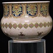 REDUCED Japanese Satsuma bowl vase Gozu blue gold enamel design sign