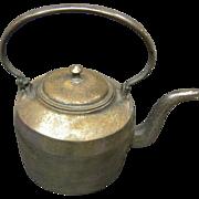 English Steel Kettle