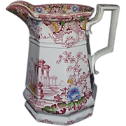 """Near Mint """"Cleopatra"""" marked Pitcher with Excellent Color !!!  Circa 1860's."""