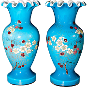 SALE Rare HUGE 1800s Antique French Glass Vase Pair, (2) Bead Decorated, Enamel