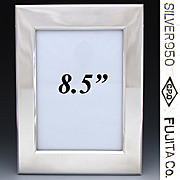 "SALE Fine Vintage Sterling Silver 8 3/8"" Picture Frame, Wood Back & Easel Stand: Fujita C"