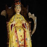 Vintage Coronation Mug Queen Elizabeth ll