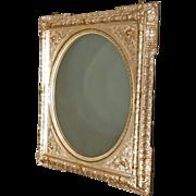 Victorian Silver & Gold Mantle Mirror