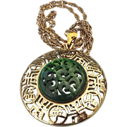 REDUCED Shades Of Green Molded Centerpiece Asian Motif Larger Pendant, Cool Vintage!