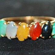 18K Multi-stone, Multi-colored Jade Ring Band, 1970's