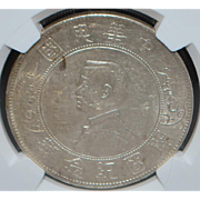 Chinese L&M 49 Memento Dollar Coin - 1927 - AU53- Slabbed