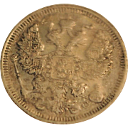 Russian 20 Kopeks Silver Coin - 1914 - AU-58 - Slabbed
