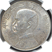 Chinese One Dollar Silver Coin Yr23 - 1934 -  AU58 -  Slabbed