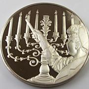 Vintage 1973 Sterling Silver Round Bullion - Hanukkah