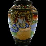 Miniature Cabinet Vase Japan Hand Painted Cir 1920