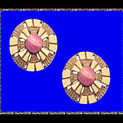 OPTICAL ART 9K Gold Rhodocrosite Earrings Canadian Modern Vintage 1960s