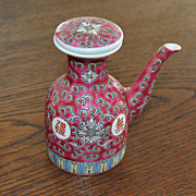 SALE Small Chinese Cruet or Pouring Vessel