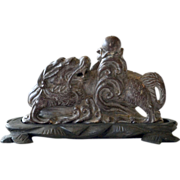 On Hold Chinese Carved Stone Foo Dog or Lion