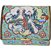 Chinese Enamel Box As Is