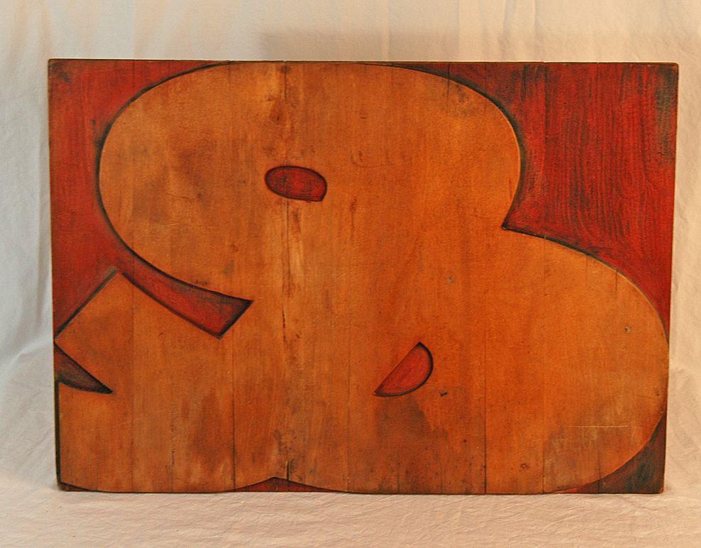 Vintage Wooden Ampersand Sign