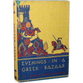 First Edition Evenings In A Greek Bazaar by Agnes Carr Vaughan