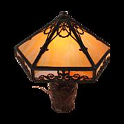 Bradley & Hubbard Slag Glass  Table Lamp