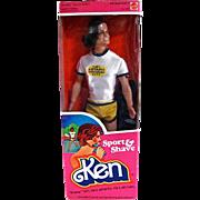 Sport & Shave Ken Doll Mint in Original Box Mattel Vintage 1979