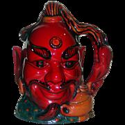 "REDUCED Royal Doulton - ""Aladdin's Genie"" - FIRST Flambe Jug! Closed Ltd Edition, In"