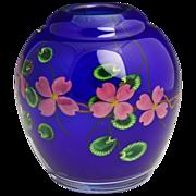 Steven Lundberg - Personally Signed Limited Edition Art Glass Vase,  c 1988