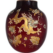 SALE Chinese Vase With Dragon And Flowers In High Relief; Exquisite!