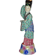 Chinese Porcelain Standing Scholar With Ruyi (Symbol of Authority and Power)