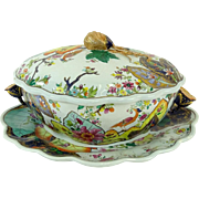 REDUCED Vintage Mottahedeh Large Covered Tureen With Underplate And Fruit Finial - Tobacco Lea