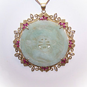 HUGE Vintage 14K Gold, Jade Disc, 2.52CT TW Diamond & Ruby Pendant!