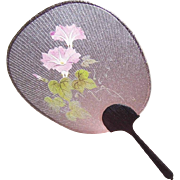Lovely VINTAGE Miniature Japanese Fan!