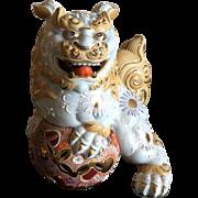 Vintage Japanese Kutani Porcelain Foo Dog