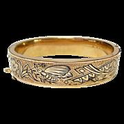 Antique RGP Hinged Bangle Bracelet w Black Enamel Butterfly