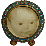 Italian Mosaic Brass Miniature Picture Frame