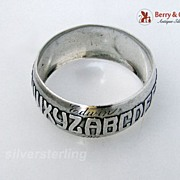 Alphabet Sterling Silver Napkin Ring Reed & Barton 1910