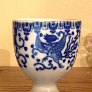 Vintage Made In Japan Blue & White Egg Cup