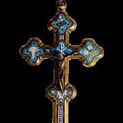 Rare Micro Mosaic Cross Unusual Motifs about 1880 Grand Tour Souvenir