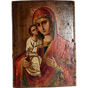SOLD Hand Painted Icon Our Mother of Kazan