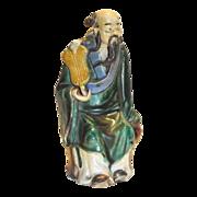 Shekwan Mud Man Figurine