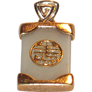 SOLD Gold Fill Green Nephrite  Oriental Design Charm
