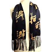 100% Silk Oblong Scarf.  Navy with Gold Chinese Ideograms.  MWT.  Gorgeous.