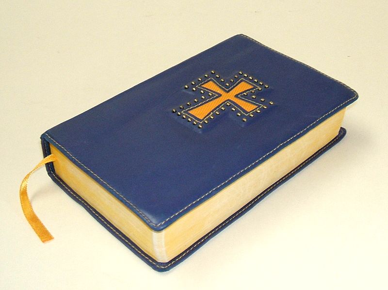 """The Backpack Bible.  Full Leather binding.  6 ½"""" by 4 ½"""" by 1 ½"""".  Traveler's Bible.  Mint condition!"""